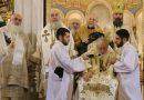 პატრიარქის საშობაო ეპისტოლე